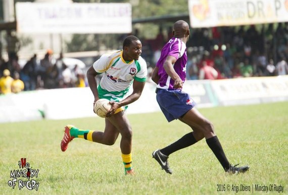 Victory In Kisumu Sees Kisii Top The Championship