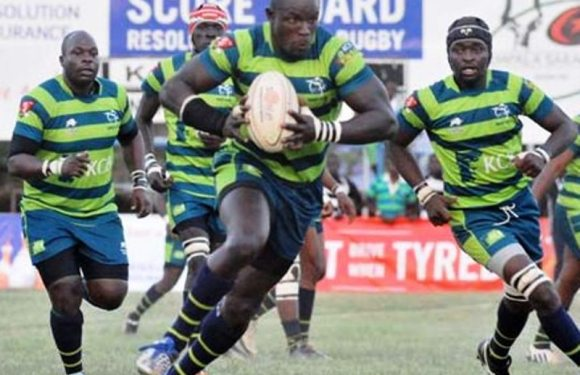 Enterprise Cup Final: Amonde Starts At Blindside For KCB