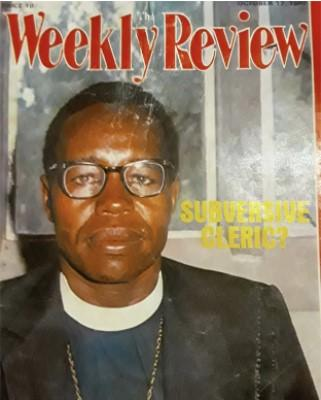Hillary Ng'weno founded his first newspaper, The Weekly Review in 1975.