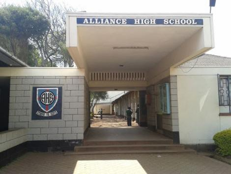 A file image of the Alliance High School