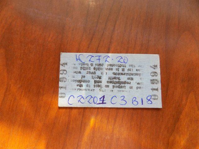 TAZARA Trains - Second class ticket