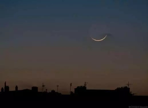 le début du ramadan
