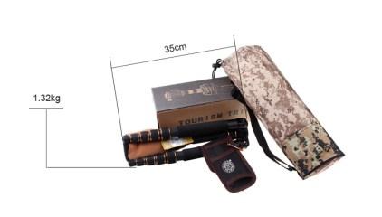Andoer Q666C - unboxing