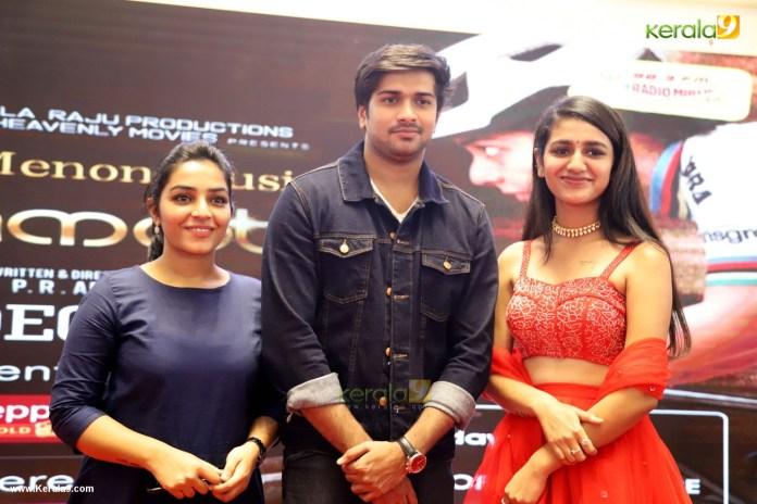 finals malayalam movie audio launch photos 044