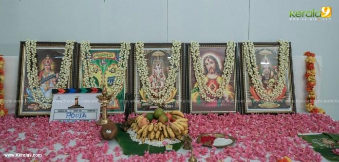 one malayalam movie pooja photos