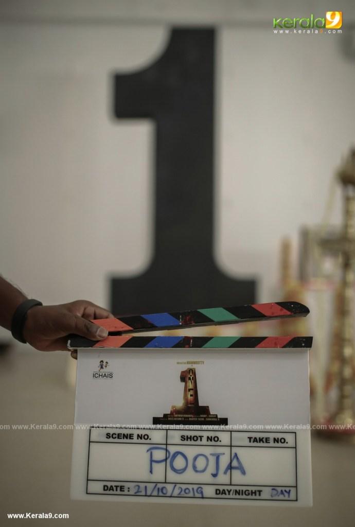 one malayalam movie pooja photos 003
