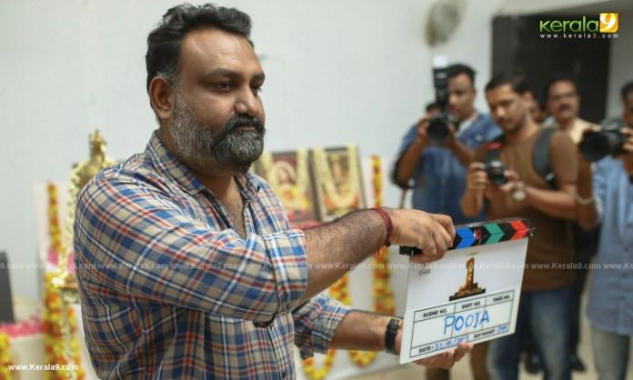 one malayalam movie pooja photos 026