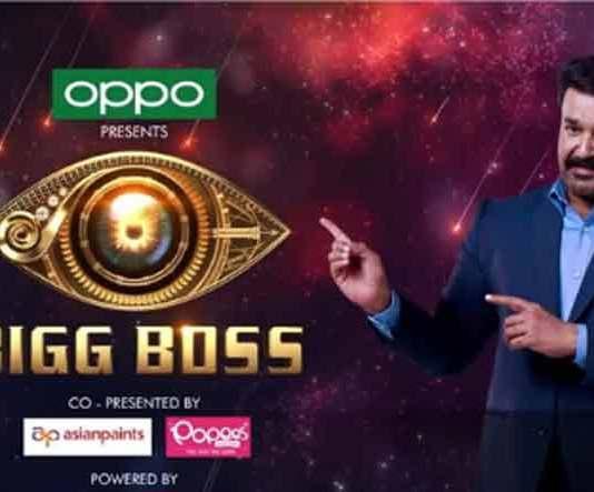Asianet stopped Big Boss season 2