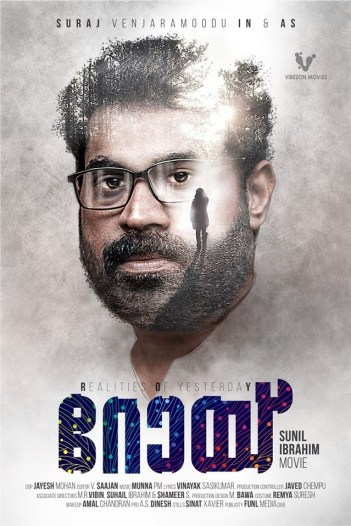 Roy movie first look