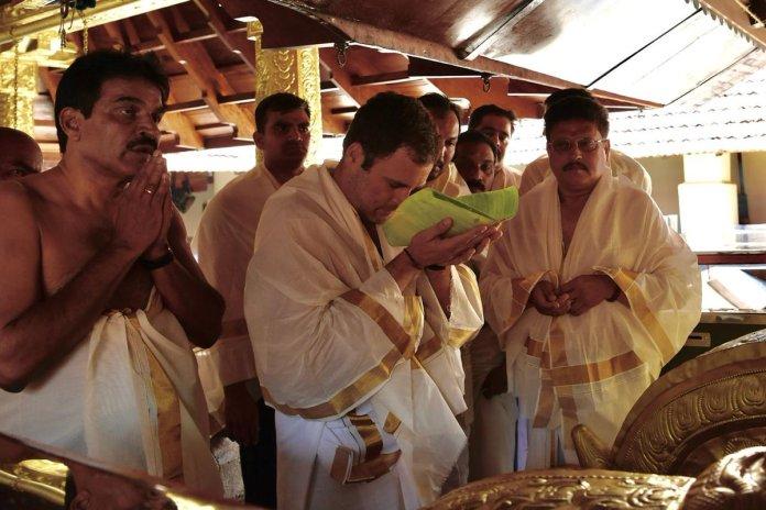 rahul-gandhi-at-thirunelli-temple - RahulGandhi-visits-the-Thirunelli-Temple-003.jpg