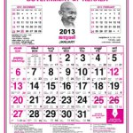 Malayalam calendar 2013 – Download Official Kerala Government Calendar