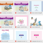 Download 8th Standard Kerala Text Books for 2015