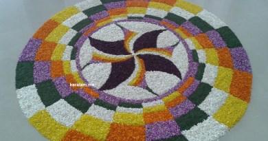 onam-pookalam-designs
