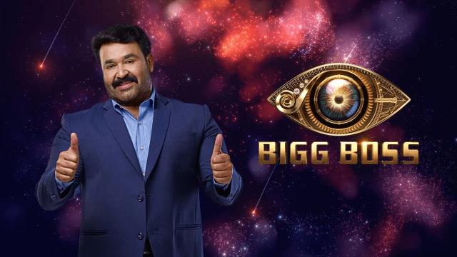 Bigg Boss Malayalam (season 1)
