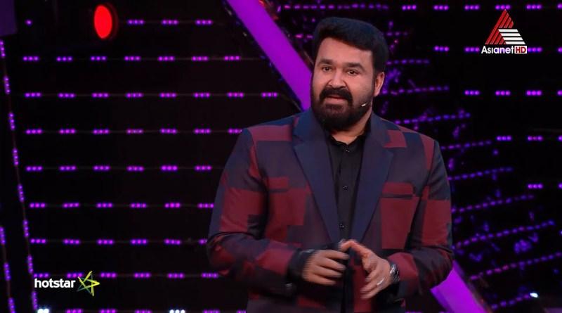 bigg boss malayalam season 2 first week surprise elimination