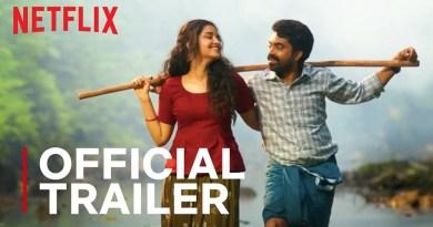 Maniyarayile Ashokan   Trailer   Jacob Gregory, Dulquer Salmaan, Anupama Parameswaran