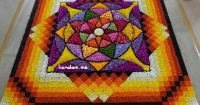 Onam Pookalam Design 81