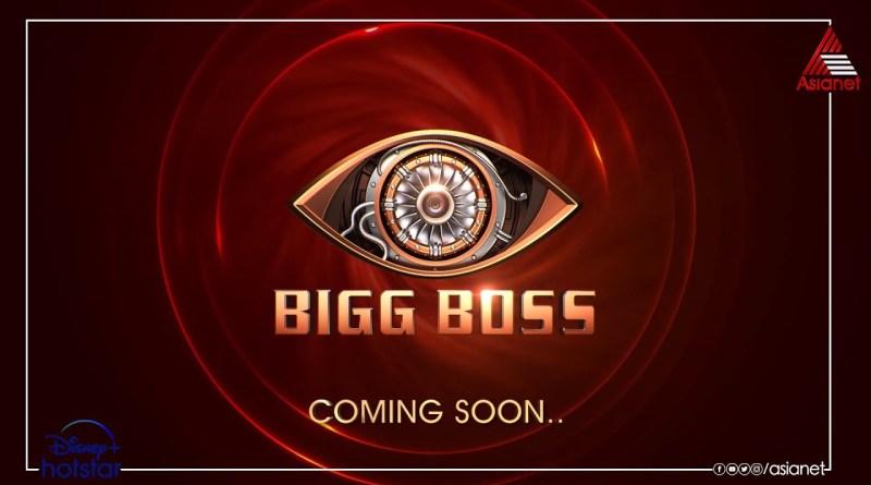 bigg boss Malayalam season 3