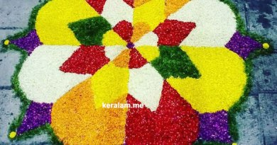 simple Oman pookalam