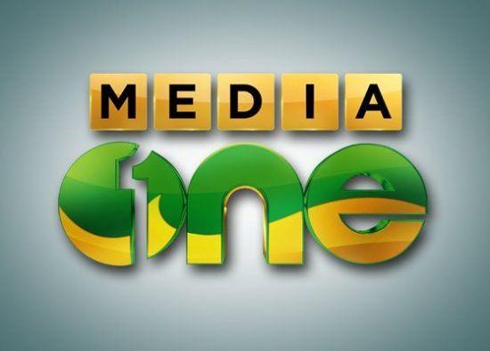 Media One Logo