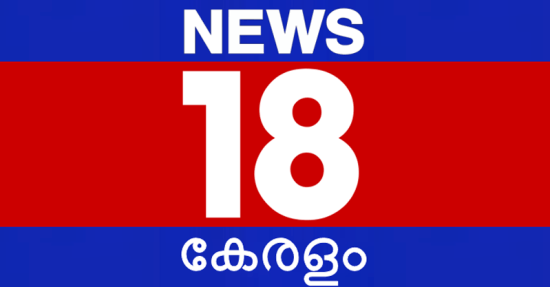 news18 kerala logo