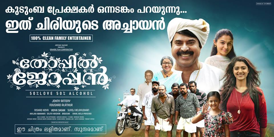 Surya TV Vishu and Easter Special Premier Malayalam Films List