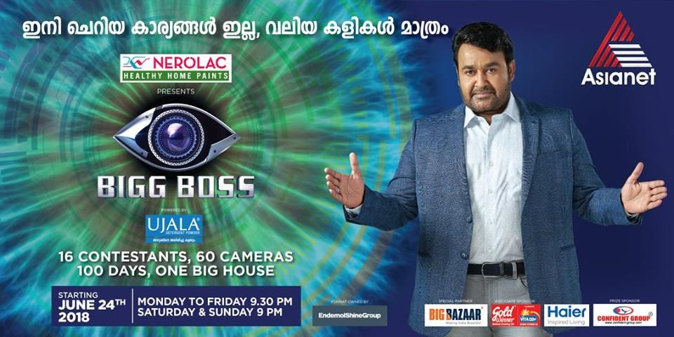 Bigg Boss Malayalam Version coming soon on Asianet and Asianet HD
