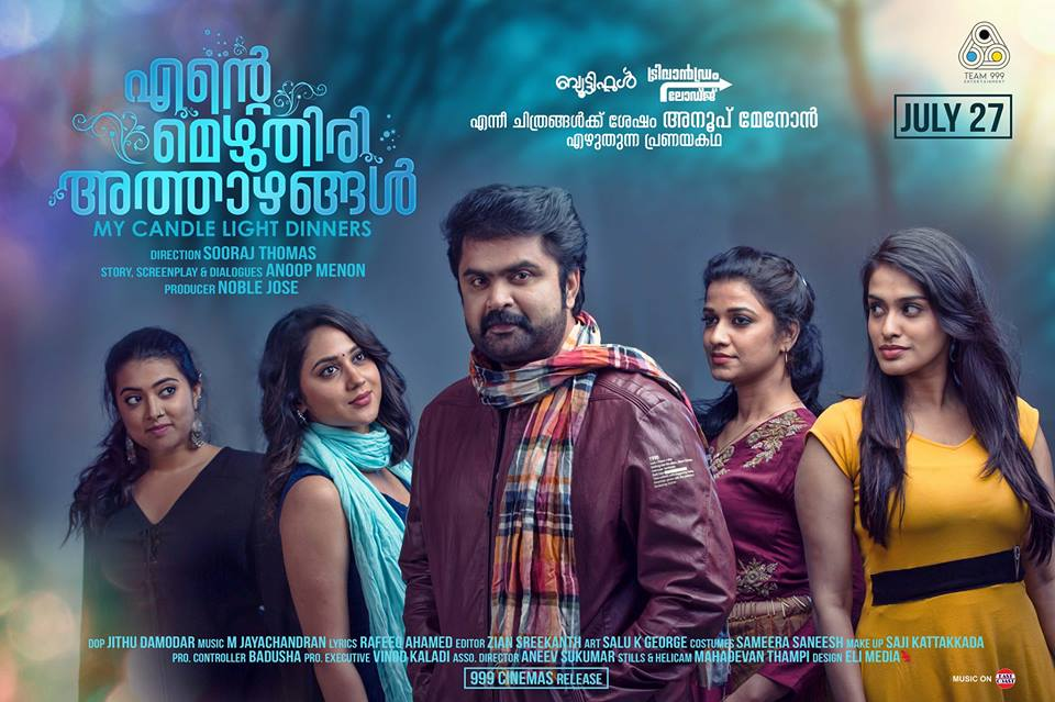 Ente Mezhuthiri Athazhangal Movie Satellite Rights Purchased by Zee Kerala Channel