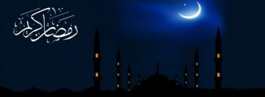 Hz. Muhammed S.a.v. Efendimizin Miracı