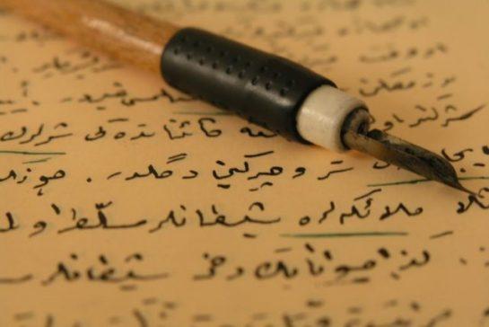 Son Osmanlı Edebiyatı Türleri