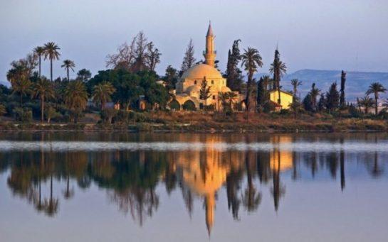 Larnaka'daki Hala Sultan Tekkesindeki Yazıt
