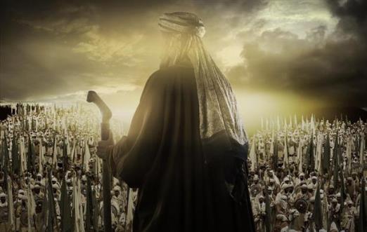 Hz.Ömerin Kudüs Fermanı