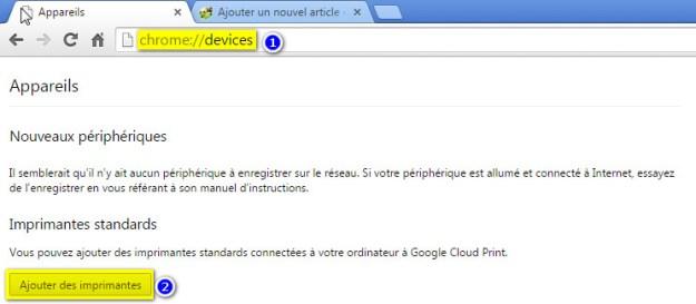 google_cloud_print_ajout_imprimante