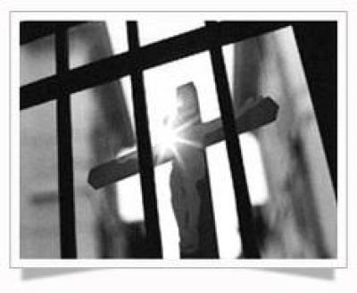 cross and bars