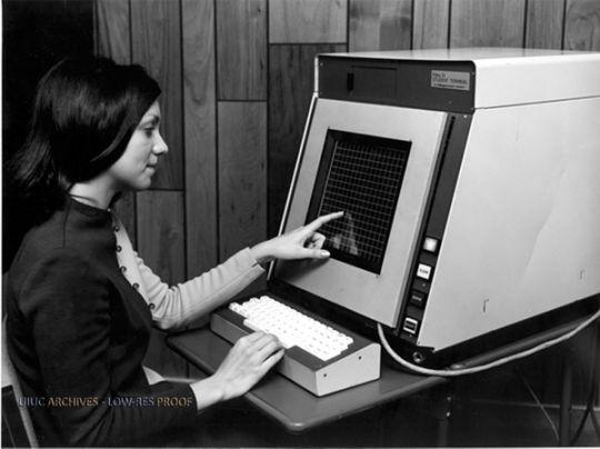 Plato Komputer