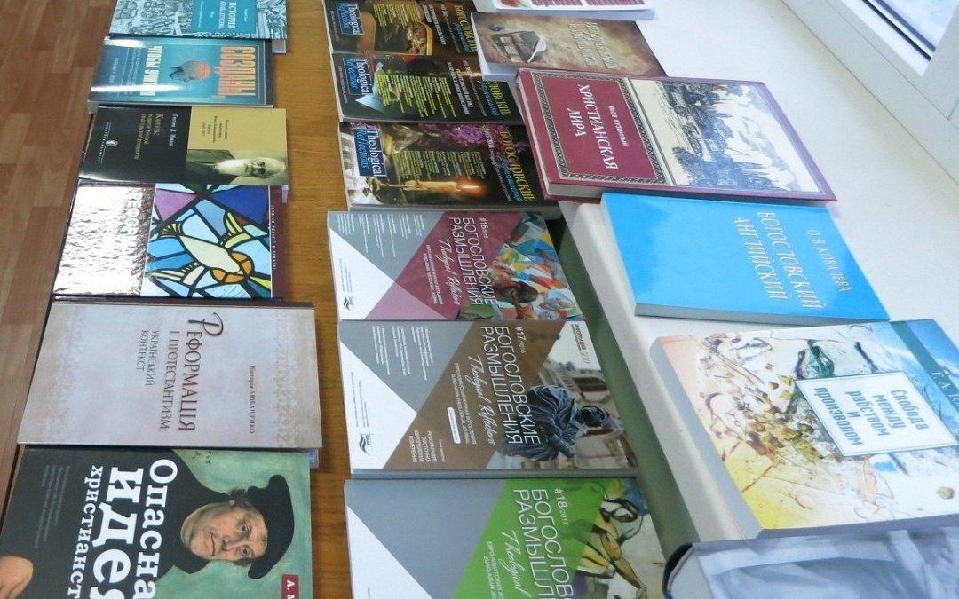 Международная Библиотечная Конференция в КЕС: разрушая стереотипы
