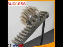 0 2m, 0 3m Small Pinion Gear