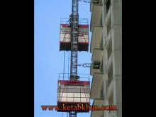 1 Ton Construction Elevator Hoist/Electric Hoist Crane 2 Tons