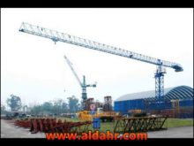 4t Construction Crane with CE and ISO Certificate