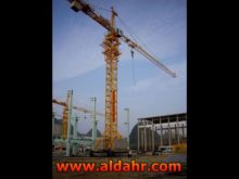7 axle mobile tower crane