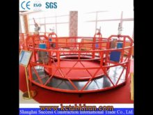 Adjustable Platform Dimension Moveable Gondola Boat
