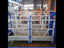 Best Price Aluminum Stage Suspended Platform