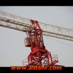 Building Construction Lift/Elevator for Sale