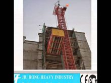 Building Material Hoist| Material Lift| Construction Lift| Construction Elevator