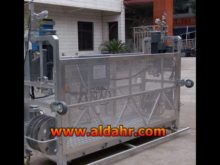 Competitive Price 220V voltage ZLP series suspended platform By Air