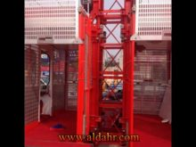 construction hoist images