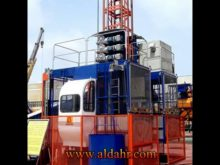 construction hoist price