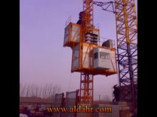 Construction Hoist SC with Invertor