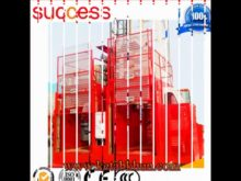 Construction Lift/Hoist for Sale Offered by Success