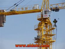 Flat Top Tower Crane PT5011 with CE and ISO Certificate